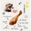 奇啃 法式嫩雞腿70g