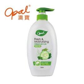 澳寶Opal 健康倍護沐浴露-輕盈保濕 550ml/罐