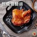[覓食良品]照燒帶踝腿肉6支/包