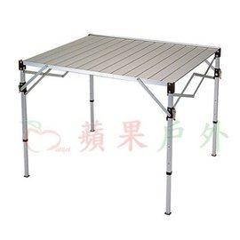 【【蘋果戶外】】DJ-7116 鋁合金折疊桌(可調式 三段高度) 台灣製 中型 蛋捲桌野餐桌 TAB-830H