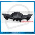 《福利社》ASTONE GTB.GT1000F.RT1000.808.專用小鼻罩 鼻尖 全罩安全帽 可樂帽 (法國品牌)