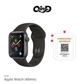 ~ ~QinD Apple Watch  44mm 、 40mm  金剛隱形膜 保護貼 保護膜 TPU膜~容毅~