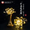 新韻傳音 水晶蓮花燈 (9吋- 24公分)