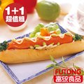 【富統食品】大熱狗 2條/包《1+1超值組》 03/01-03/17特價70 (平均一包35)
