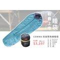 【早點名露營生活館】【逗點COMMA】逗點科技聚熱棉睡袋-逗點周年慶特惠價買一送一
