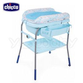 Chicco Cuddle & Bubble洗澡尿布台/ 浴盆/ 尿布桌/ 尿布檯 -泡泡水藍