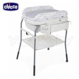 Chicco Cuddle & Bubble洗澡尿布台 / 浴盆.尿布桌.尿布檯 -泡泡雨灰