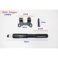 攜帶型隨車鋁合金打氣筒 MAX Trigger 160psi 11bar打氣桶打氣機打氣桶 自行車公路車跑車