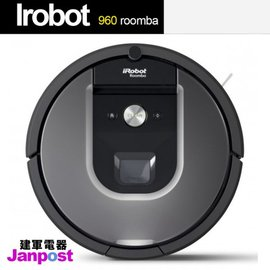 [建軍電器] 限量促銷 台灣原廠公司貨 保固15個月以上 Irobot 960 roomba( 980可參考) 掃地機器人