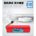 耐杰小米掃地機 電池 14.4V 掃地機鋰電池 再送邊刷*2及濾網*2(六個月保固)