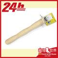 【24h快速到貨】《寵物鳥世界》日本 SANKO 防止足部病變健康棲木(L) 20cm #883 原木