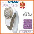 日本 IZUMI 小泉成器 除毛球機 52mm 大型刃 毛球 充電式  國際電壓 KC-NW77 去毛球機 毛絮 衣物