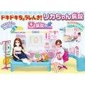 日本 LICCA 莉卡娃娃 醫院組合 芭比 娃娃 玩具 禮物 家家酒