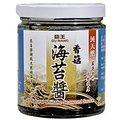 《小瓢蟲生機坊》菇王 - 純天然香菇海苔醬240g/罐 調味品 醬料