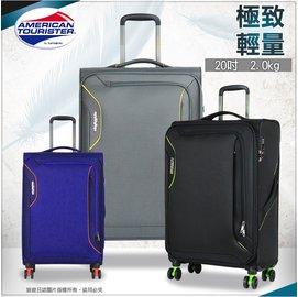 新秀麗AT美國旅行者可加大行李箱 極輕量27吋旅行箱/ 拉桿箱/ 出國箱 DB7 飛機大輪 商務箱 Applite 3.0S