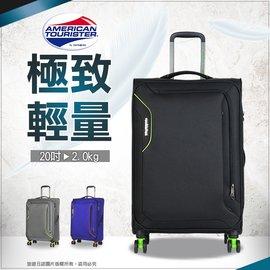『旅遊日誌』美國旅行者布箱 輕量飛機輪行李箱 27吋新秀麗AT出國箱 商務箱 DB7 歡迎詢問優惠
