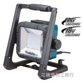 【花蓮源利】牧田 makita DML805 AC DC兩用 18V 鋰電池 LED 工作燈 照明燈