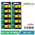 新力SONY LR41鈕扣型電池(1入)