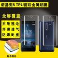 【聲波指紋辨識專用保護貼】Samsung Galaxy S10 PLUS /S10 全屏A+防爆高清膜/曲面全貼亮面透光靜電液晶螢幕保護 附DIY 包