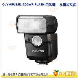 【預購~ OLYMPUS】FL-700WR 閃光燈(FL700WR ,公司貨)