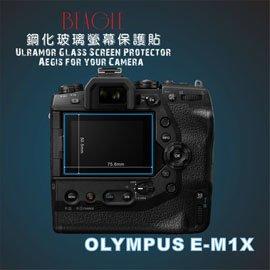 (BEAGLE)鋼化玻璃螢幕保護貼 OLYMPUS E-M1X 專用-可觸控-抗指紋油汙-硬度9H-台灣製