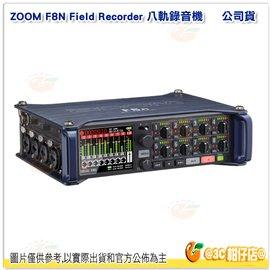 Zoom F8n 多軌錄音機
