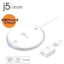 j5 Qi 10W無線快充盤 JUPW1101