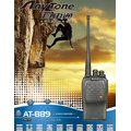 AnyTone AT-889 UHF 業務型超高頻對講機