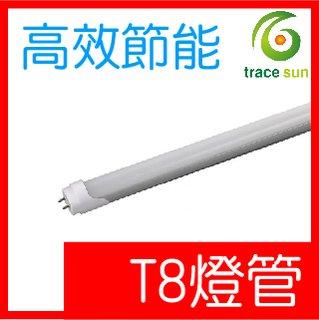LED T8 燈管-亞帝歐ADO LED 20W 3000K 20支/箱 出清價 東亞歐司朗三菱旭光飛利浦替換燈源可參考