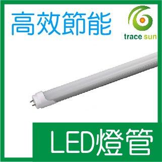 LED T8 燈管-宏發 T8 20W/277V 黃光 AT8-40D210 20支/箱 出清價 東亞歐司朗三菱旭光飛利浦替換燈源可參考
