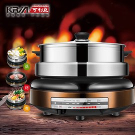 【KRIA可利亞】蒸煮烤三用電火鍋/ 電烤爐/ 電蒸鍋(KR-839)