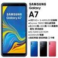 Samsung Galaxy A7 (2018) 4G/128G(空機)全新未拆封原廠公司貨 A9 A8+ J8 J7+