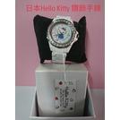 KITTY 陶瓷鑲鑽 紀念錶 (限量款)