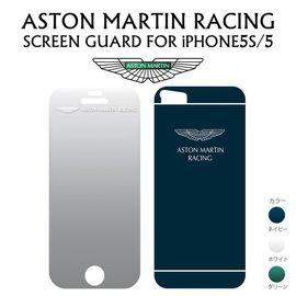 【現貨】英國原廠授權 Aston Martin Racing iPhone 5 /  5S 專用 前後保護貼組【容毅】