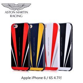 【現貨】英國原廠授權 Aston Martin Racing iPhone 6 /  6S 4.7吋 手機殼 - 騎士系列【容毅】