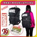 【T9store】日本進口 Marvel (漫威) 超大後背包 旅行包 登山背包