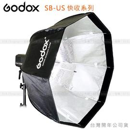 EGE 一番購】GODOX SB-US系列 60cm 摺傘式快收柔光八角罩,含網格,Bowens接座【公司貨】
