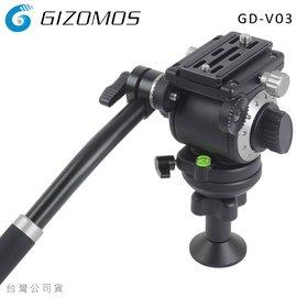 EGE 一番購】GIZOMOS【GD-V03】75mm碗公 錄影油壓雲台 照明水平儀 載重4.5kg【公司貨】