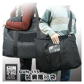 《EMS軍裝基地》GUN 多功能裝備攜行袋 【型號】G-115