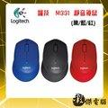 ※破盤限量!!※ 羅技 Logitech M331 SilentPlus 靜音滑鼠(只賣黑色)