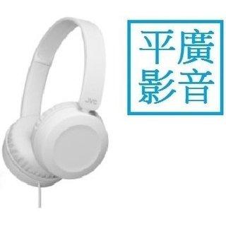 平廣 送袋 JVC HA-S31M 耳機 含麥克風耳罩式 公司貨保 另售ON EARZ BUDZ C110S HG17