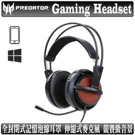 [地瓜球@] Acer Predator Gaming Headset 耳機 麥克風 遊戲 電競