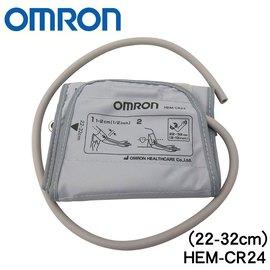 OMRON 歐姆龍 手臂式血壓計 專用壓脈帶軟式 M號 (22-32cm) HEM-CR24 專品藥局【2005670】