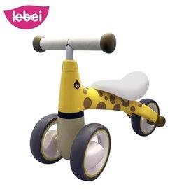 樂貝 lebei 幼兒平衡滑步車-長頸鹿 / 三輪平衡車.學步車