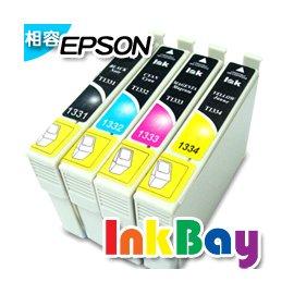 EPSON T1332 藍 /  T1333 紅 /  T1334 黃 相容墨水匣 No.133【庫存出清價】