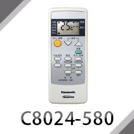 C8024-580國際牌(原廠)變頻冷暖氣機遙控器**適用機種:CS-22EA1D5 CS-30EA1D5 CS-38EA1D5 CS-45EA1D5**