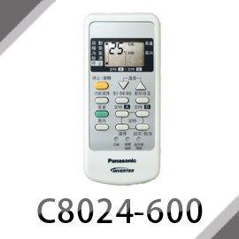 C8024-600國際牌(原廠)變頻冷暖氣機遙控器**適用型號A75C2616 A75C2919 C8024-470/600/640/670/710 /720/840/890**