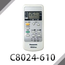 C8024-610國際牌(原廠)變頻冷暖氣機遙控器**適用機種:CS-CD20HA2 CS-CD32HA2 CS-CD36HA2 CS-CD45HA2 CS-CD56HA2**