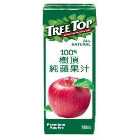 【免運直送】樹頂100%純蘋果汁200ml(24入/箱)*1箱