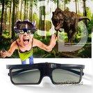 DLP主動快門式3D眼鏡適用極米H1S/Z5堅果G3J6SP2明基奧圖碼投影儀 獨步天下